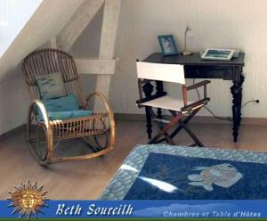 Chambres d'hotes/B&B Beth Soureilh : Chambre Double Confort