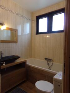 Appartement Chouette : Appartement