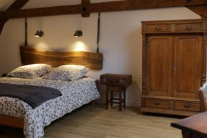 Chambres d'hotes/B&B La Garence : Suite Deluxe