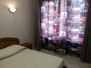 Hebergement Apart Hotel Residence Villa Antibes : photos des chambres