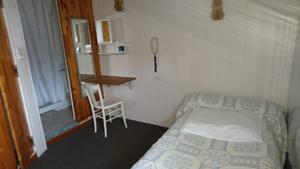 Hotel Chalet Saint Louis : photos des chambres