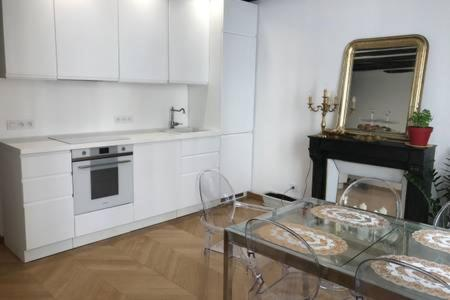 Appartement Charmant-Wifi : Appartement proche de Clichy