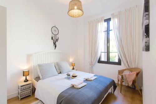 Citadine Les Etoiles : Friendly Rentals Music : Appartement proche d'Antibes