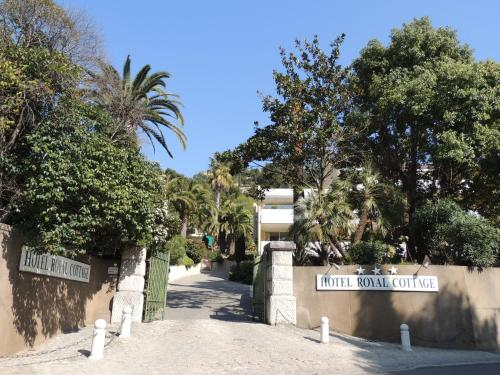 Royal Cottage : Hotel proche de Cassis