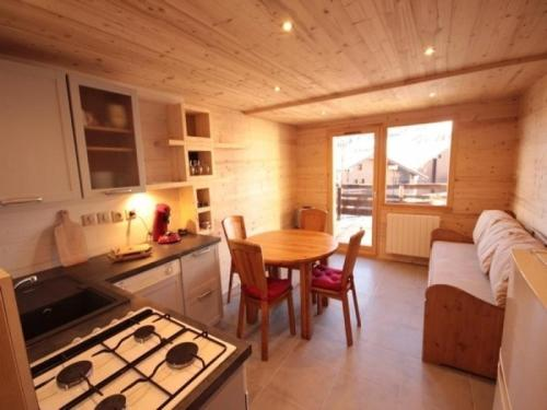 Apartment Legette : Appartement proche de Hauteluce